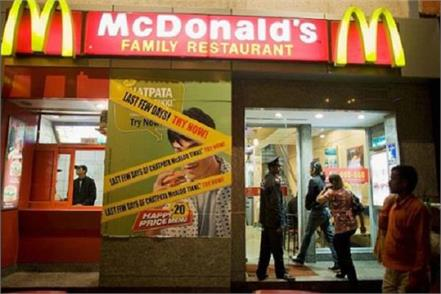 mcdonald sparked controversy by tweeting halal meat  boycottmcdonalds