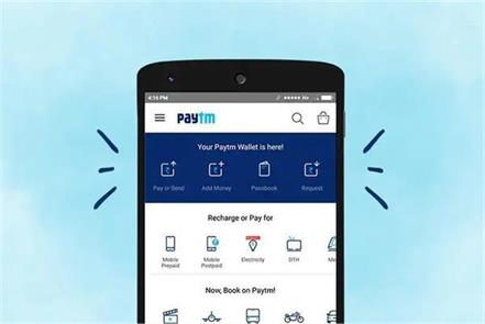 paytm has a warning for smartphone users