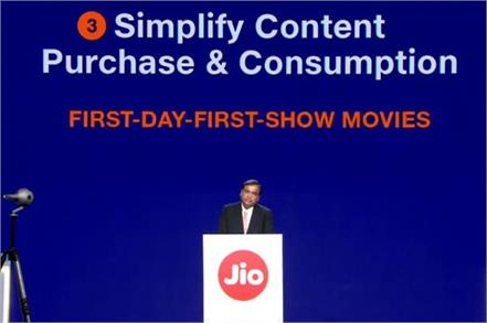 reliance jio s first day first show