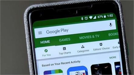 google removes 27 apps that guided users to fake play store