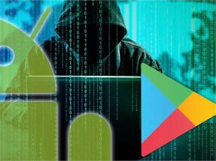 google play store 33 new malicious app found