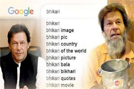 pakistan  imran khan