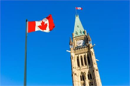 formal announcement canadian general election