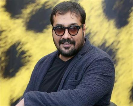 two scenes that caused criminal complaint against anurag kashyap