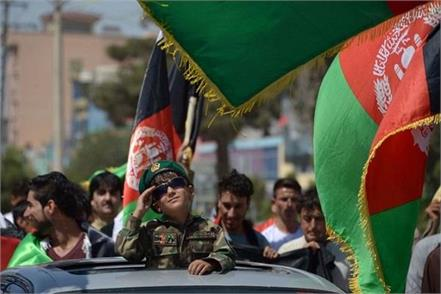 afghanistan  independence day celebrations