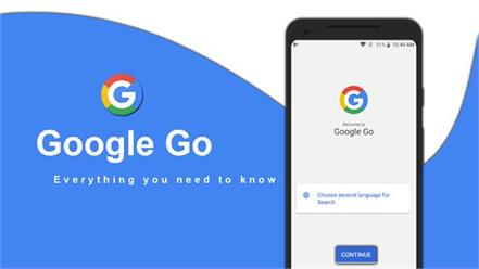 google go search app goes live worldwide