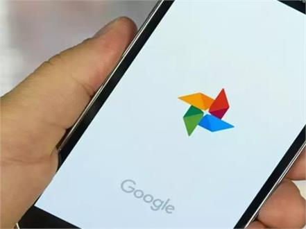 google photos app new feature