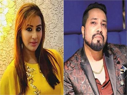 shilpa shinde s open challenge on the mika singh ban controversy