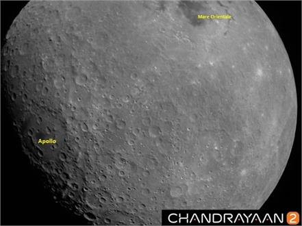 chandaryan 2 shows 2650 km distant first image of moon  view