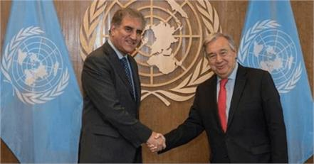 pak foreign minister holds talks with un chief on kashmir issue