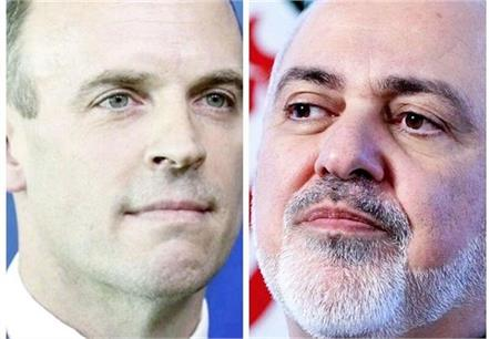 yemen situation between iran and britain  ministry of foreign affairs