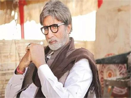 legendary actor amitabh bachchan mistook spinal tb for back pain for years