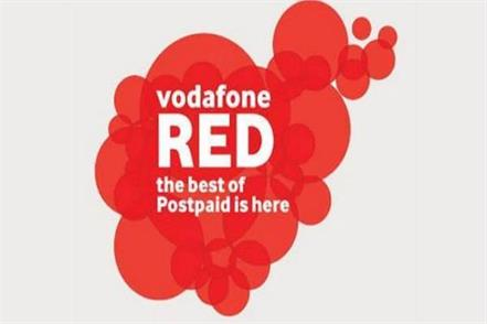 vodafone changed rs 399 postpaid plan
