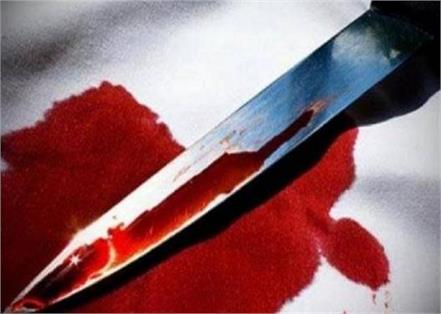 knife stabbed in student