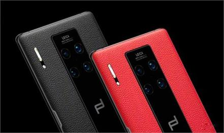 huawei mate 30 rs porsche design launched