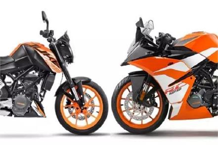 ktm entry level 125cc bike price hike