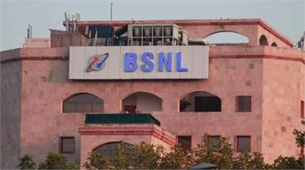bsnl rs 777 broadband plan reintroduced