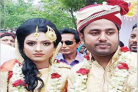 bangladesh  muslim couple