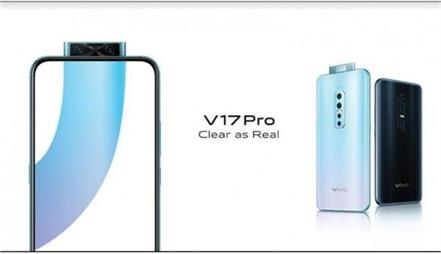 vivo v17 pro launched in india