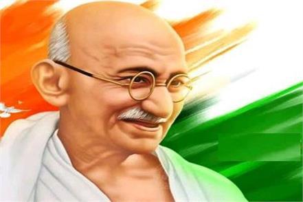netherland  150th anniversary of mahatma gandhi