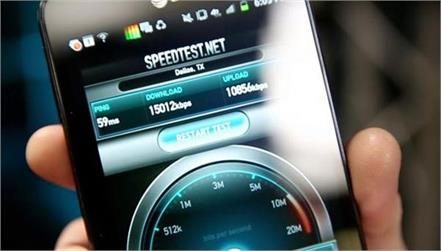 india lags behind pakistan in mobile internet speeds