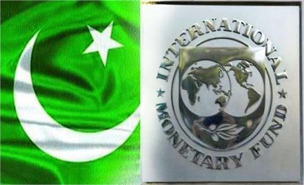 imf team arrives in pakistan