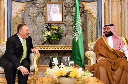 us supports saudi arabia  s right to self defense  pompeo