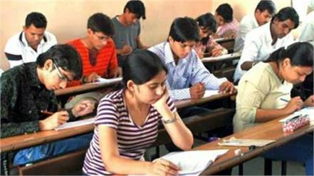 pak university orders student students to separate in class
