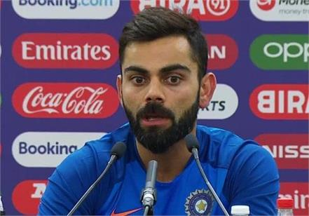 captain kohli made a big statement after winning the victory in mohali