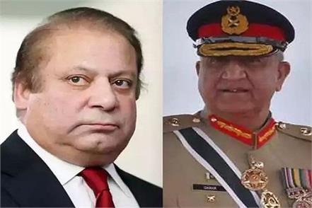 pakistan  nawaz sharif