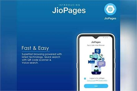 reliance jio launches jiopages web browser in india