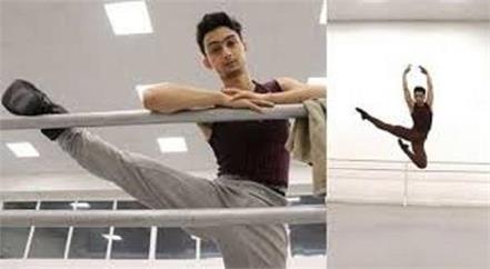 london  kamal singh  dance training  covid 19
