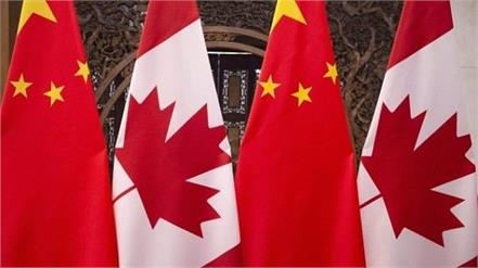canada  chinese ambassador  statement