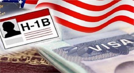h 1b visa  trump administration