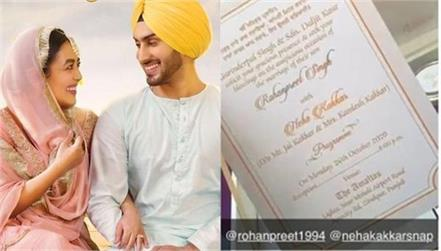 neha kakkar and rohanpreet singh  s wedding card gets leaked