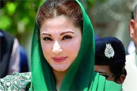 pakistan  maryam nawazmar