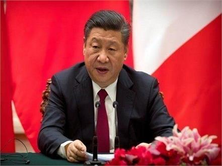 china  xi jinping  statement