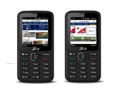 jio phone users get jiocricket app