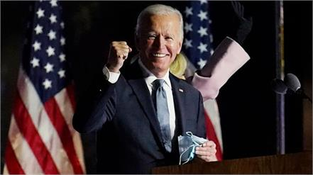 us government agency recognizes biden as winner in presidential election