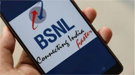 today is the last chance to get free bsnl sim
