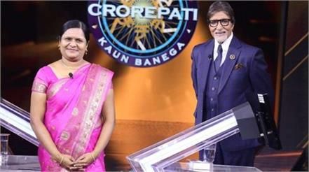 kbc 12 s 3rd crorepati anupa das couldn t answer this rs 7 crore question