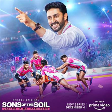 sons of the soil official poster
