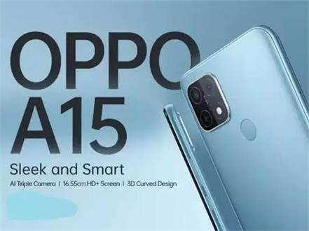 oppo a15 price cut