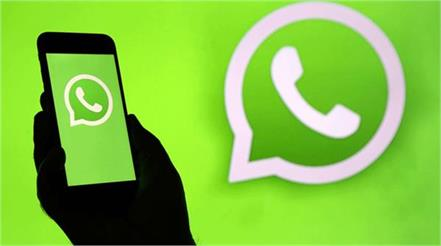 whatsapp introduces 5 new features for awesome experience