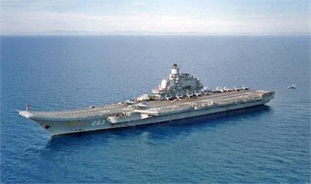 russia  american warships