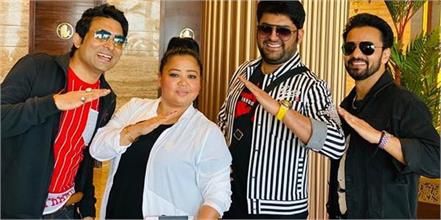 is bharti singh leaving the kapil sharma show