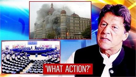 mumbai attacks  european mp  imran khan