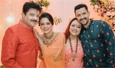 aditya narayan tilak ceremony pics and videos