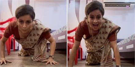 gul panag viral push ups video in saree