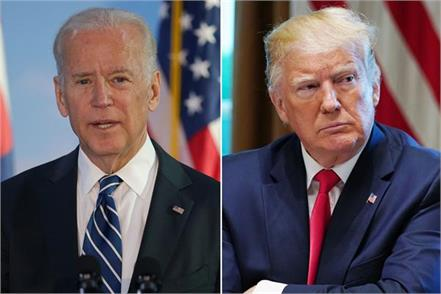 trump is ready to hand over power to biden